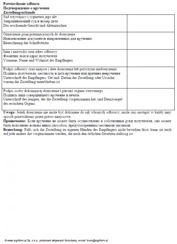 Potwierdzenie odbioru pisma sądowego (język rosyjski i niemiecki)