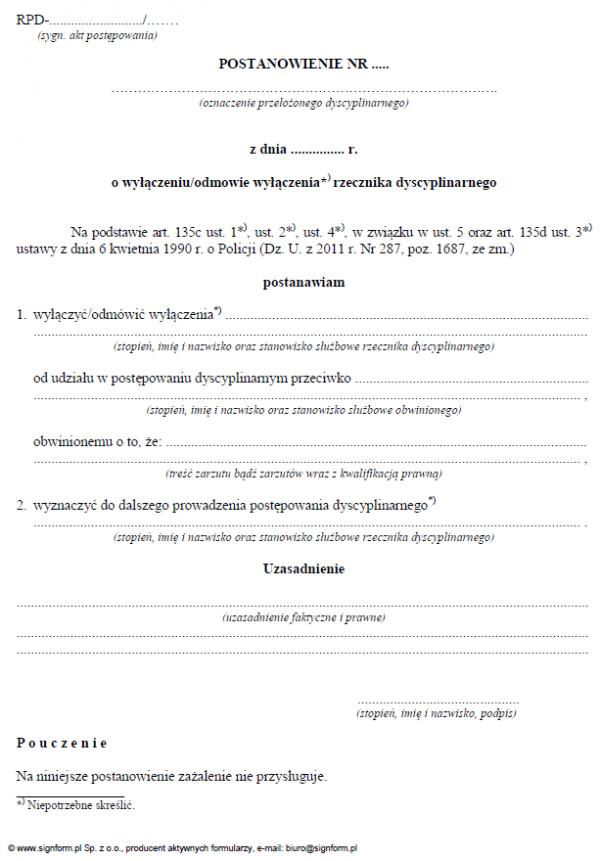 Postanowienie o wyłączeniu/odmowie wyłączenia rzecznika dyscyplinarnego