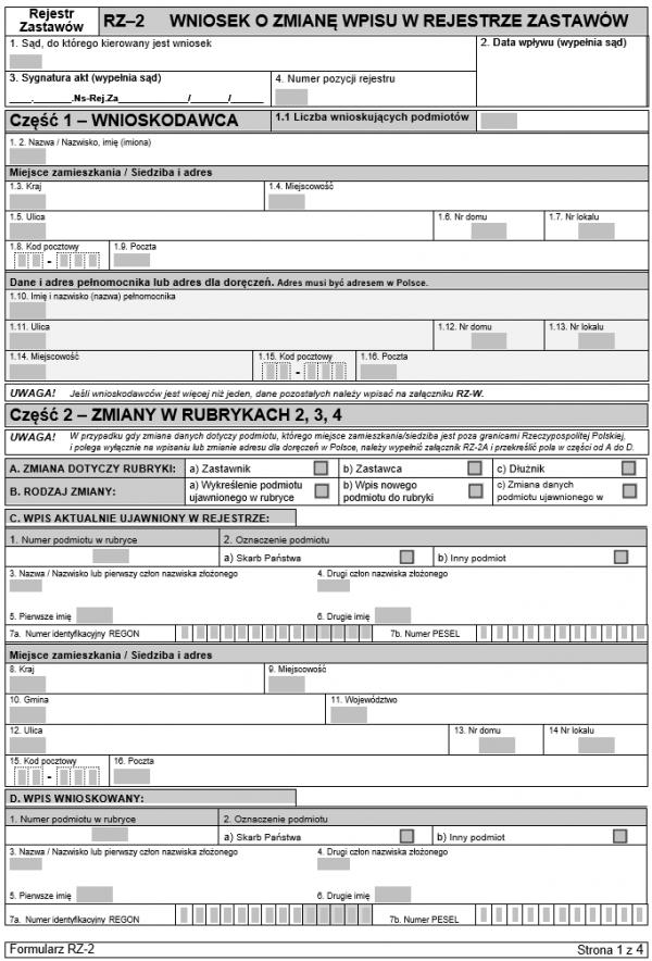 RZ-2 Wniosek o zmianę wpisu w rejestrze zastawów