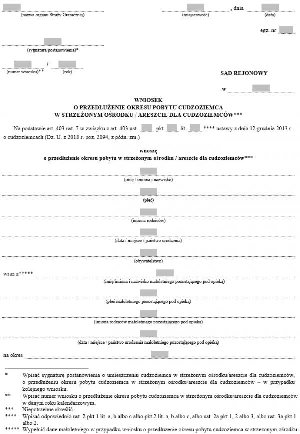 Wniosek o przedłużenie okresu pobytu cudzoziemca w strzeżonym ośrodku / areszcie dla cudzoziemców