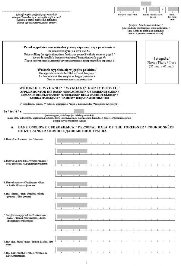 Wniosek o wydanie lub wymianę karty pobytu