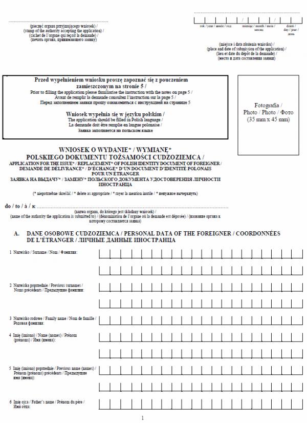 Wniosek o wydanie lub wymianę polskiego dokumentu tożsamości cudzoziemca