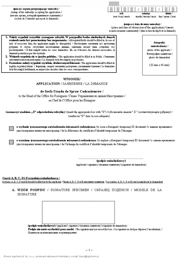 Wniosek o wydanie lub wymianę tymczasowego zaświadczenia tożsamości cudzoziemca