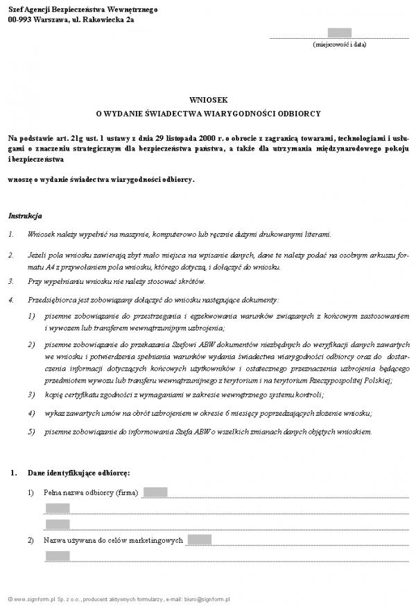 Wniosek o wydanie świadectwa wiarygodności odbiorcy