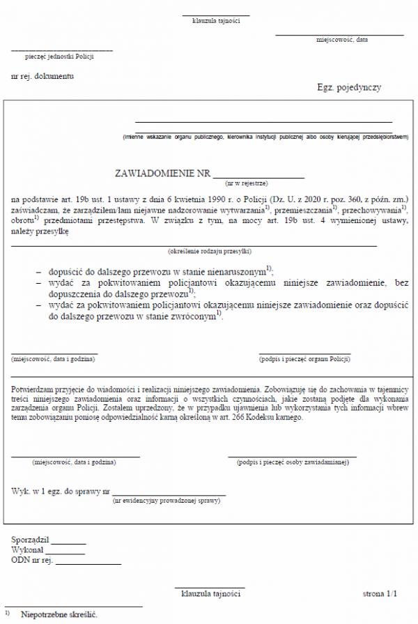 Zawiadomienie organów i instytucji publicznych oraz przedsiębiorców o potrzebie wykonania obowiązku, o którym mowa w art. 19B ust. 4 ustawy o Policji